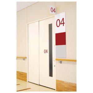 White Primed Fire Doors